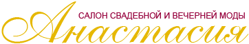 Свадебные перчатки G0228-16 / Перчатки / Салон свадебной и вечерней моды «Анастасия» г. Хабаровск